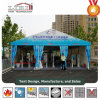 10m Width Sports Event Tent with Printed Logo for Sports