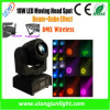 30W Mini Beam Shappy DJ Lighting Moving Head