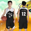 Cotton Basketball Wear Mens Sports Wear Vest Shorts