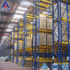 China Wholesale Warehouse Metal Heavy Duty Rack