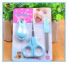 Infant Finger Toe Nail Clipper Safety Baby Grooming Kit