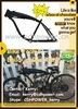 Bicycle Frame in Stock/Chopper Bicycle Frame/Black Bicycle Frame with Gas Tank