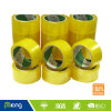 Low Noise BOPP Packing Tape with Good Adhesive