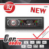 One DIN in Dash Car DVD Player CD Player Car Stereo USB/SD Aux
