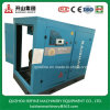 BK110-8GH 110KW/150HP 20m3/min 8Bar Direct Connecting Screw Air Compressor