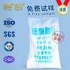Aluminum Stearate, High Quality Low Price, Made in China