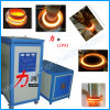 Big Feature Induction Heating Hardening Machine