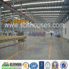 Prefabricated Ridged Steel Structure Workshop Building