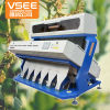 Vsee Cashew Nut Color Sorter with 5000+Pixel