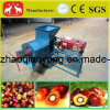 Hot Sale Palm Fruit Oil Press Machine