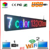 P10 1/4 Scan Full Color Outdoor USB Computer WiFi Compile for Advertising Media LED Display 52X8inch