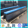 EPDM Super Arch Rubber Fenders, Marine Rubber Fender
