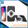 Leather Armor 3 in 1 Magnetic Ring Holder Shockproof Phone Case for iPhone X