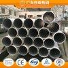 Aluminium Extruded Round Tube/Pipe Profile