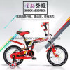 2016 Top Quality Warm Orange Kids Bike