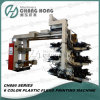 Six Colour Plastic Cover Printing Machine
