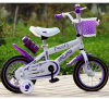 2016 Hot Sell Children Bicycle Kids Bike Baby Bicycle (TC-005)