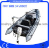 Rigid Inflatable Boat Fiberglass Hull with Size 680cm