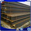 Stainless Hot Rolled H Section Beam Steel Structure