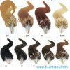 Indian Remy Virgin Human Hair Extension