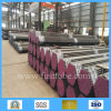 High Quality Q345 Seamless Steel Pipe
