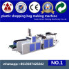Plastic Shopping Bag Making Machine with Auto Hydraulic Punching in Line