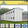 China Prefab House/Mobile Houses/Modular Houses for Dormitory