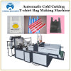 Automatic Cold Cuting T-Shirt Bag Making Machine (YXCS)