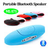 Portable American Football Bluetooth Speaker Box (ML-S71)