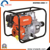 Wedo Brand 4 Inch Wp40 Gasoline Engine Water Pump (WP100) with Ce.