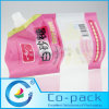 Spout Granulated Sugar/ Brown Sugar/ Caster Sugar/ Powder Bag