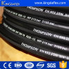 High Pressure Temperature Hydraulic Hose Assembly