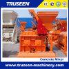 Twin Shaft Concrete Mixer Construction Machine with Sicoma Concrete Mixer