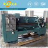 Precision Lathe Manufacturer with Final Factory Price