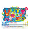 Baby Rattles & Teethers, Baby Toys