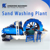 China Leading Sand Washing and Recycling Plant for Mining Machine
