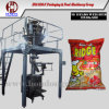 Potato Chips Packing Machine (DXD-420)