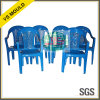 Plastic Injection Chair Mould (YS1220)