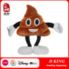 Poop Emoticons Plush Soft Toys Emoji Items Gifts
