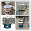 Cassava Chip/Sunflower Seed/Peanut Rotary Vibrating Sieve Machine (XZS)