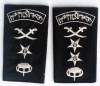 Armt Uniform Badges