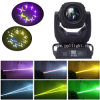 2r 1PCS 120W Moving Head Beam Light