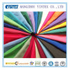 75-120GSM Polyester Fabric for Textiles (Yintex-lynn)