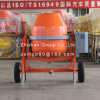 CMH700 (CMH50-CMH800) Portable Electric Gasoline Diesel Cement Mixer