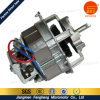 Concrete Mixer/Meat Grinder/Coffee Machine Motor