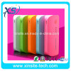 Power Bank 5600mAh Portable Powerbank 18650 Mobile Charger External Battery Charger for Mobile Phone (XST-P015)