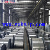 Galvanized Iron Coil Price