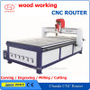 3 Axis 3D Wood Door Making Router CNC for Sale