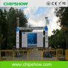 Chisphow AV10 Outdoor LED Display for Outdoor Advertising