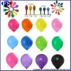 Custom Round Shape Latex Balloon, Low Price